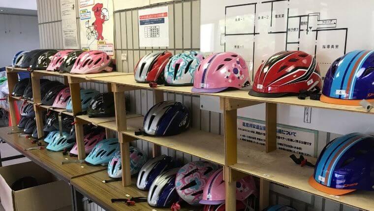 花見川緑地交通公園 ヘルメット
