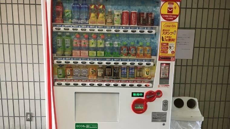 花見川緑地交通公園 自動販売機