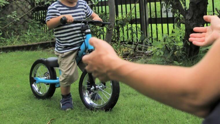 【自転車練習方法】最短で乗れるようになるには