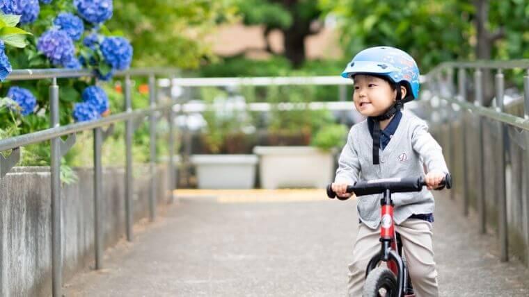 【自転車練習方法】ストライダーを使おう