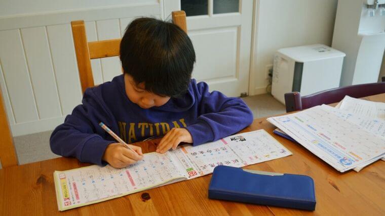 漢字が苦手な子におすすめの効率的な練習法