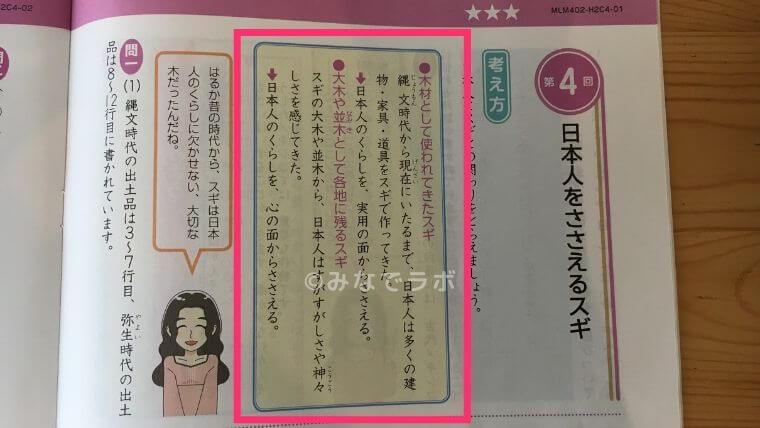 Z会 ハイレベル 国語 解説