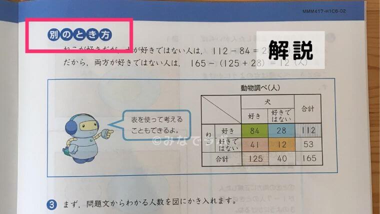 Z会 ハイレベル 算数 解説
